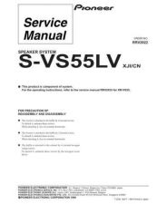 Buy PIONEER R2022 Service I by download #106352