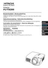 Buy Hitachi PJ-TX100W NL Manual by download Mauritron #225447
