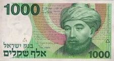 Buy Israel 1000 Sheqalim Banknote 1983 XF - Error RARAV