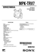 Buy Sony MPK-TRB Service Manual. by download Mauritron #242944