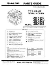 Buy Sharp ARM-205 Parts Guide by download Mauritron #232688