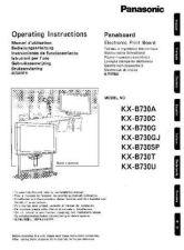 Buy Panasonic KXF1110 Operating Instruction Book by download Mauritron #236013
