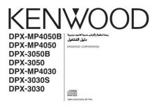 Buy Kenwood DPX-MP4030 Operating Guide by download Mauritron #221138