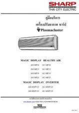 Buy Sharp AU-MXP123 Service Manual by download Mauritron #231051