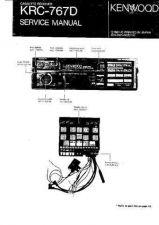 Buy KENWOOD KRC-705 KRC-759 KRC-785 KRC-805 KRC-859 KRC-885 KRC-PS955 Technical Info