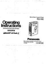 Buy Panasonic RQV60 Operating Instruction Book by download Mauritron #236335