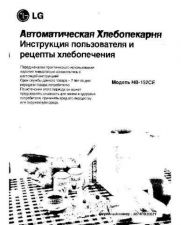 Buy 3834RP0048C Technical Information by download #114964