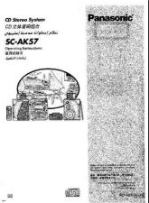 Buy Panasonic SCAK57 Operating Instruction Book by download Mauritron #236412