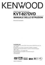 Buy Kenwood KVT-827DVD by download Mauritron #219612