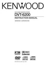 Buy Kenwood DVT-6200 Operating Guide by download Mauritron #221218