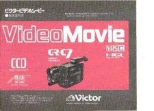 Buy NIKON PU30424-303 by download Mauritron #266189