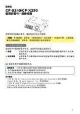 Buy Hitachi CP-S235W DE Manual by download Mauritron #224652