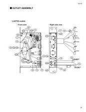 Buy Yamaha DU1A PL4(E) Manual by download Mauritron #256361