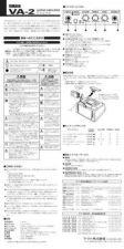Buy Yamaha VA2 EN(1) Operating Guide by download Mauritron #205512