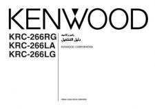 Buy Kenwood KRC-266RA Operating Guide by download Mauritron #222535