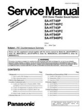 Buy Panasonic MD0612369SE Service Manual by download Mauritron #267815
