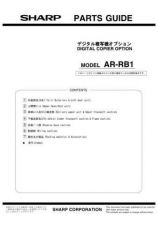 Buy Sharp ARRB1 SM JP Service Manual by download Mauritron #208351