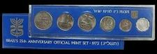 Buy Israel Official Mint Coins Set 1973