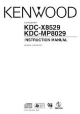Buy Kenwood KDC-X8529 by download Mauritron #219131