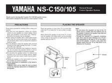 Buy Yamaha NS-9595 Operating Guide by download Mauritron #248989