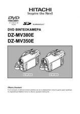 Buy Hitachi DZMV380ESWH_EL Service Manual by download Mauritron #261999