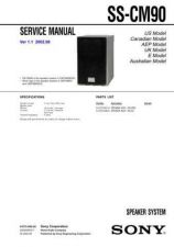 Buy Sony SS-CM90. by download Mauritron #235843