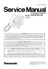 Buy Panasonic KX-TDE0110CN by download Mauritron #267366