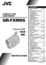 Buy Yamaha IB GRFXM65 Operating Guide by download Mauritron #248232