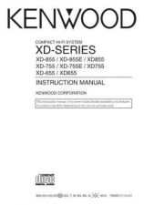 Buy Kenwood XD-8551 Operating Guide by download Mauritron #219975