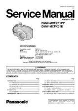 Buy Panasonic DSC0608017CE Service Manual by download Mauritron #267091
