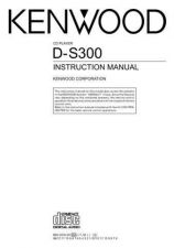 Buy Kenwood DDX6017 by download Mauritron #220984