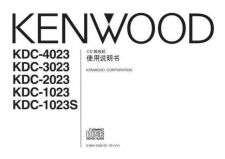 Buy Kenwood KDC-4023 by download Mauritron #221669