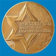 "Buy Israel ""Ingathering of Exiles"" 1990 Bronze Medal 59mm Coin"