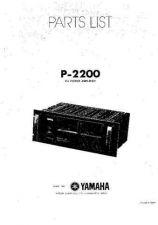 Buy Yamaha P150 CB1 C Manual by download Mauritron #258401