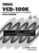 Buy Yamaha VCD-100K Operating Guide by download Mauritron #250209