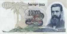 Buy Israel 100 Lira Pounds Banknote 1968 XF