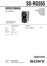 Buy Sony SS-H701 Service Manual by download Mauritron #233234