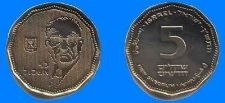 Buy Israel Special Issue 5 New Sheqalim Levi Eshkol Coin UNC
