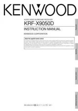 Buy Kenwood KRF-X9070D Operating Guide by download Mauritron #219520
