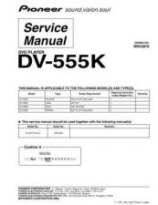 Buy Pioneer DV-550-1 Service Manual by download Mauritron #234310