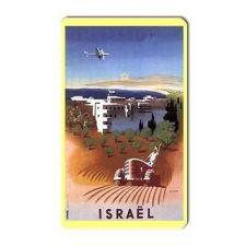 Buy Israel Scene Retro Travel Tourism Art Vinyl Magnet