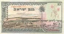 Buy Israel 10 Lira Pound Banknote 1955 VF Red S/N