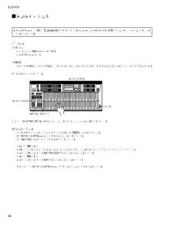 Buy Yamaha ELS01X PCB6 E Manual by download Mauritron #256699