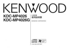 Buy Kenwood KDC-MP4026G by download Mauritron #222019