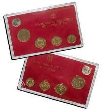 Buy Israel Official Hanukka Mint Coins Set 1989