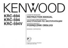 Buy Kenwood KRC-694 by download Mauritron #219391