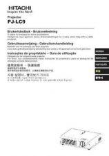 Buy Hitachi PJ-LC5_SV Service Manual by download Mauritron #263744