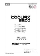 Buy NIKON Coolpix 3200 Parts List by download Mauritron #265862