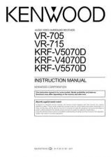 Buy Kenwood KRF-V4550D Operating Guide by download Mauritron #222741