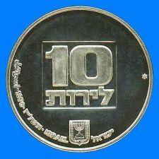 Buy Israel 10 Lirot 1976 Silver BU Coin U.S. Lamp KM# 87